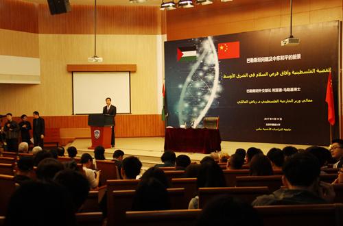 巴勒斯坦外长利雅得.马勒基访问北京外国语大学